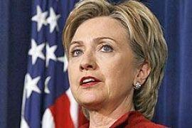 Клинтон: Нам нужна сильная независимая Украина