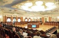 Верховный Суд признал законным переименование пгт Комсомольское в Слобожанское