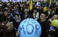 Народ Украины против «язычников»