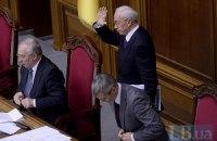 """Азаров рискует пойти под суд за изгнание """"ударовца"""""""