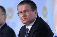 Российский министр Улюкаев отказался признать вину в получении взятки