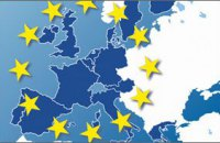 ЕС избежал прямого упоминания о европейских перспективах Украины