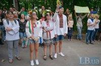 МИД: в международном лагере в Болгарии детям запрещали носить украинскую символику