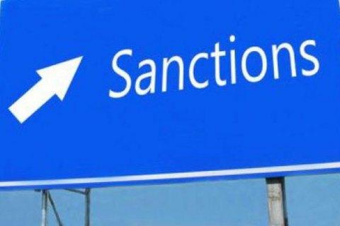 Санкции против России поддержали еще шесть стран