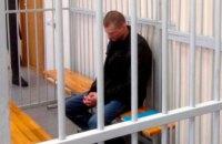 В Беларуси казнили виновного в тройном убийстве