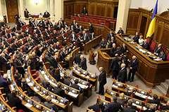 Внеочередное заседание ВР состоится 30 августа
