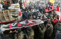 В Беларуси похоронили Михаила Жизневского, накрытого флагом УНСО