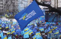 Регионалы насчитали на своем митинге 200 тыс. человек