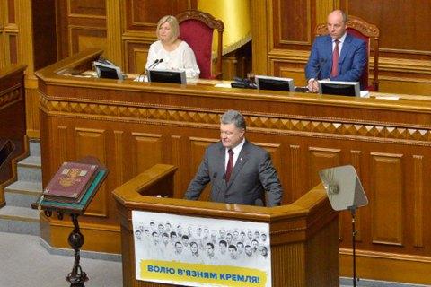 Порошенко назвал вступление в НАТО стратегической целью Украины