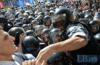 Київ - цитадель, яку Партії Регіонів не втримати