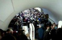 Станции метро в Киеве работают только на выход