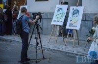 """В МИД РФ сочли призывы США отпустить Савченко и Сенцова """"попыткой оправдать терроризм"""""""