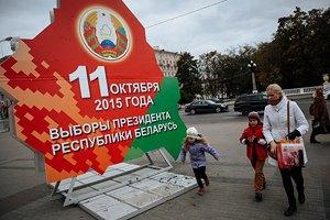 Лукашенко в пятый раз победил на выборах президента Беларуси
