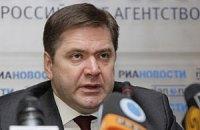 У России нет сомнений в легитимности газовых контрактов Тимошенко