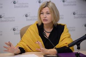 Геращенко: Януковичу указали на его место в приоритетах Москвы