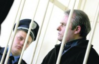 Лозинский вышел из тюрьмы