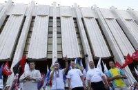 Оппозиция устроила митинг возле Украинского дома