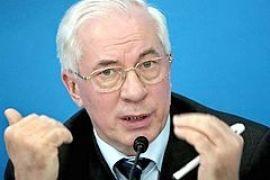 Азаров раскритиковал бюджет-2010