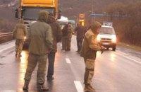 Блокування російських автомобілів