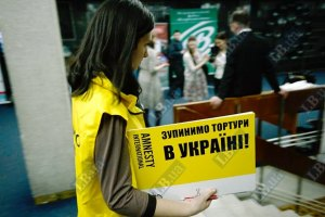 Amnesty International потребует от Януковича разобраться с милицией