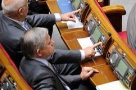 Рада избрала в Нацсовет по телерадиовещанию представителей коалиции