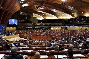 ПР заблокировала оппозиции доступ на сессию ПАСЕ