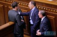 В Раде нет заявления Рудьковского о выходе из фракции