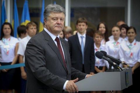 Порошенко: «Огонь должен закончиться 1сентября, ждем решения Путина»