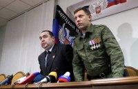 Амнистия предателям Украины и военным преступникам