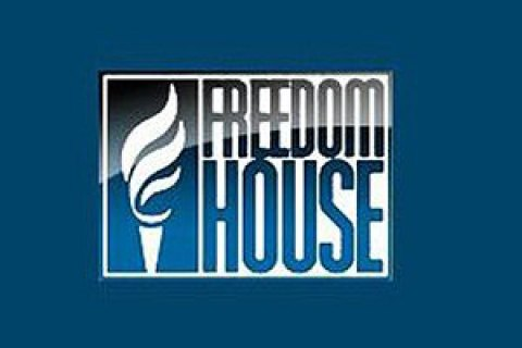 Freedom House назвала запрет Меджлиса в РФ пародией на правосудие