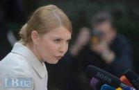 Тимошенко прогнозирует политическую смерть Путина