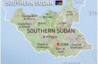 Украина официально признала Южный Судан