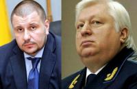 Клименко и Пшонка сбежали из аэропорта со стрельбой - Аваков