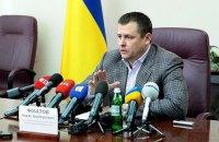 Филатов назвал стоимость переименования Днепропетровска в Днепр