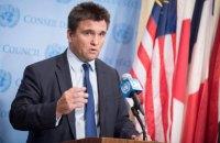 Избрание Трампа не означает потерю Украиной Крыма, - Климкин
