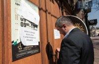 Об ответственности банков за возврат депозитов с опозданием