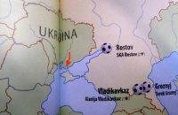 """Украина потребовала от чешского издательства исправить карту с """"российским"""" Крымом"""