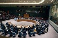 Совбез ООН принял резолюцию о всеобъемлющем запрете ядерных испытаний