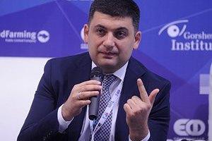 """Гройсман: """"косметические"""" реформы для Украины не применимы"""