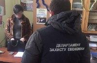 Замдекана одесского вуза задержали при получении взятки