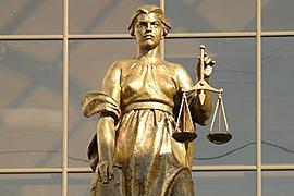 Месть и закон