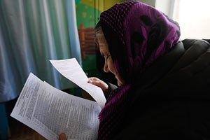 Керченские суды отказались рассматривать заявления избирателей (Документ)
