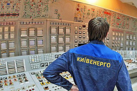 Премьер поручил проверить ситуацию судвоенными цифрами вплатежках киевлян