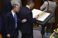 Текст нової Конституції – це не компетенція уряду