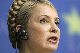 Тимошенко – ЕНП: формула любви