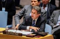 Бывший посол Украины при ООН будет преподавать в Йеле