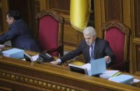 Литвин: без неприкосновенности в ВР будут набирать, как в армию