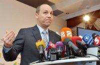 Парубий отказался от депутатского мандата