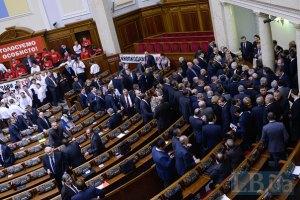 Эксперты обсудят вероятность досрочных парламентских выборов