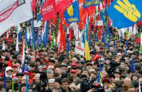 По Украине остановлены 15 поездов с оппозиционерами